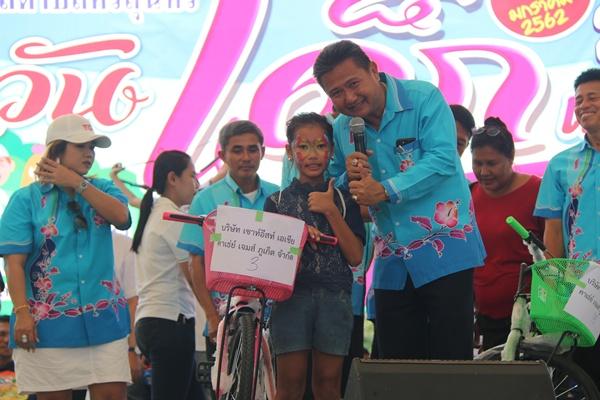 เทศบาลตำบลศรีสุนทร จัดกิจกรรมวันเด็กแห่งชาติ ประจำปี 2562