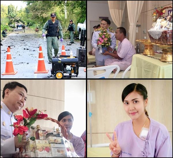 สมเด็จพระเจ้าอยู่หัว โปรดเกล้าฯ ให้ผู้ว่าฯ ยะลา เชิญดอกไม้และตะกร้าสิ่งของพระราชทาน มอบแก่เจ้าหน้าที่ตำรวจที่ได้รับบาดเจ็บจากเหตุคาร์บอมบ์ที่ จ.สงขลา (ล่าง) ร.ต.อ.หญิงสินีนาถ คงพุทธ หรือผู้กองจอย 1 ในผู้บาดเจ็บ
