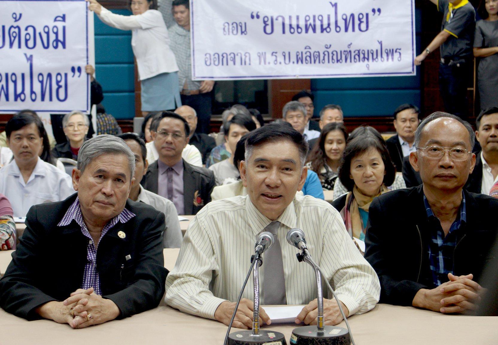 ฮือค้าน ร่าง พ.ร.บ.ผลิตภัณฑ์สมุนไพรฯ เปิดทางหมอด้านอื่นปรุงยาก้าวล่วงวิชาชีพแพทย์แผนไทย