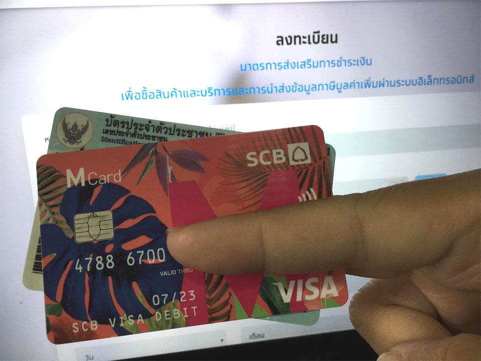 """ไขข้อข้องใจ """"รูดบัตรเดบิต"""" ตรุษจีนนี้ คืนภาษีปลายปี 5%"""