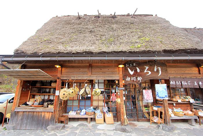 ร้านขายของที่ระลึก ในรูปแบบสถาปัตยกรรมบ้านกัสโซซึคุริ