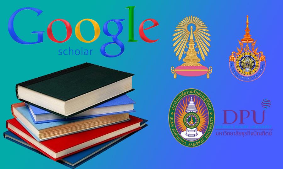 ส่อง 20 อันดับ มหาวิทยาลัยไทย ถูกอ้างอิงผลงานวิชาการผ่าน Google Scholar สูงสุด