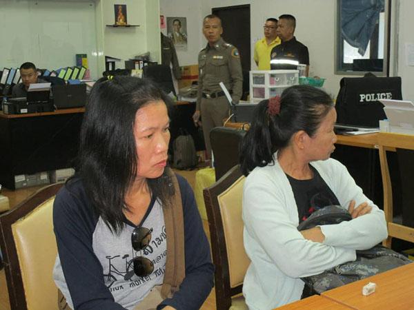 2 สาวใหญ่แก๊งสหพันธรัฐไท นอนคุก ไร้คนเหลียวแล แม้แต่ญาติยังไม่ประกันตัว