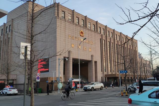 ศาลจีนตัดสินประหารชีวิตชาวแคนาดาคดียาเสพติด