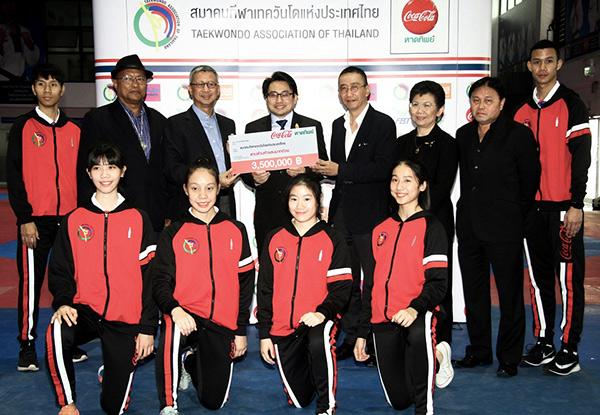 """""""หาดทิพย์"""" ทุ่ม 10.5 ล้านหนุนนักกีฬา """"เทควันโด"""" ทีมชาติไทยไปโอลิมปิก 2020 ที่ญี่ปุ่น"""