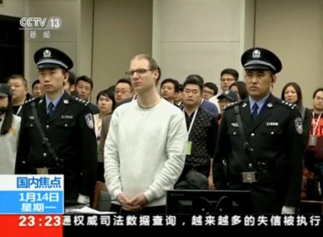 """สื่อจีนป้อง การลงโทษประหาร """"ชาวแคนาดา"""" ฐานขนยา ไม่ใช่กลยุทธ์กดดัน"""