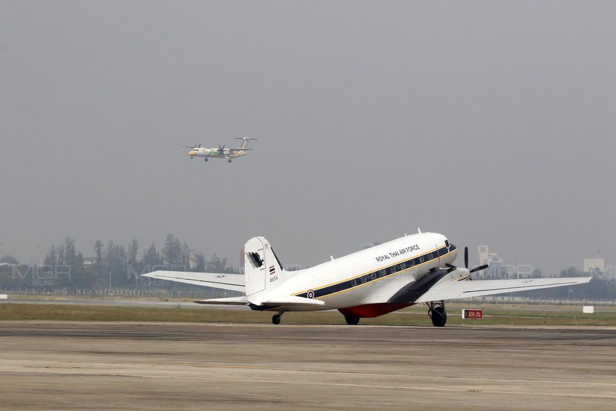กองทัพอากาศ พร้อมปฏิบัติการโปรยน้ำ ลดปัญหาฝุ่นละออง PM 2.5