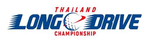 """เตรียมแถลงเปิดศึกจอมพลังตีไกล """"Thailand Long Drive Championship"""""""