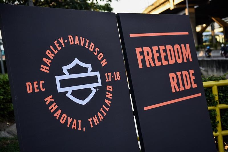 กิจกรรมการขับขี่ที่ใช้ชื่อว่า Freedom Ride