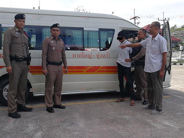 ผู้โดยสารเมายาชิงรถตู้จากขนส่งหาดใหญ่หวังขับกลับบ้าน ไม่รอดถูกโชว์เฟอร์ตามจับทัน