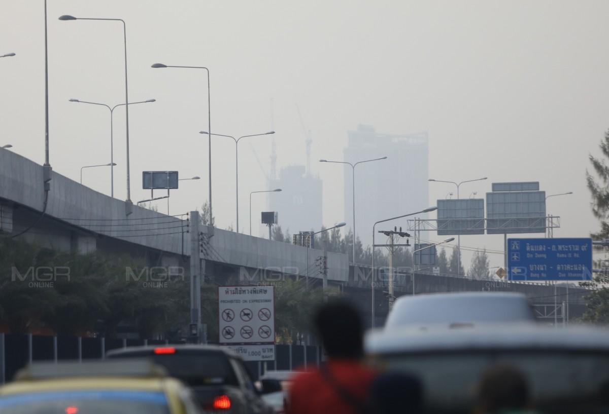 หลายพื้นที่ยังวิกฤต! ฝุ่นละออง PM2.5 ยังคงเกินมาตรฐาน