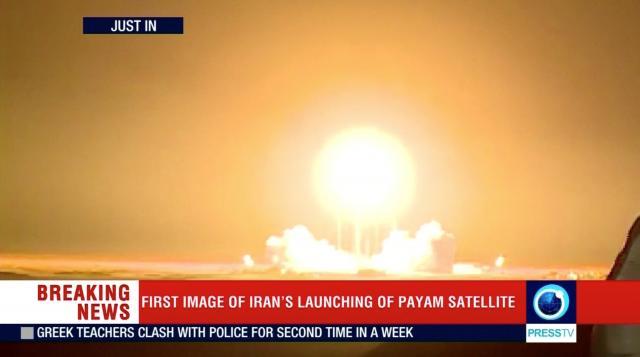 ฝรั่งเศสประณามอิหร่านเรื่องการปล่อยดาวเทียม