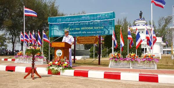 """จ.ตราด ร่วมกองทัพเรือเปิดงาน """"วันวีรกรรมทหารเรือไทยยุทธนาวีเกาะช้าง """"ประจำปี 2562"""