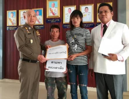 หวั่นถูกฆ่าอำพราง!ญาติร้อง ผบช.ภ.6 คลี่คดีพระฯนครไทย หายตัวปริศนาบนผาขี้ควายข้ามปี