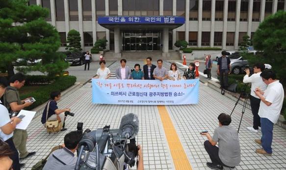 In Clips: ศาลเกาหลีใต้ยกคำร้องบริษัทเครื่องจักรกลญี่ปุ่น สั่งให้จ่าย 17 แรงงานทาสเกาหลีใต้คนละ 100 ล้านวอน