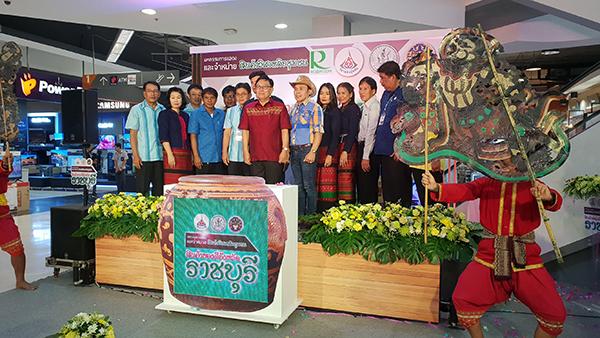 เปิดโครงการ Road Show สินค้าวิสาหกิจชุมชนและสินค้าของดีจังหวัดราชบุรี
