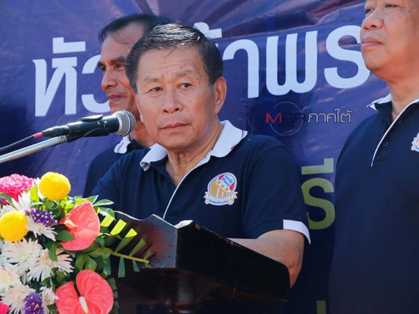 """""""พรรคเสรีรวมไทย"""" ยกทีมเปิดศูนย์บ้านนายหัวชวน พร้อมขึ้นเวทีอัดแหลกปฏิวัติ"""