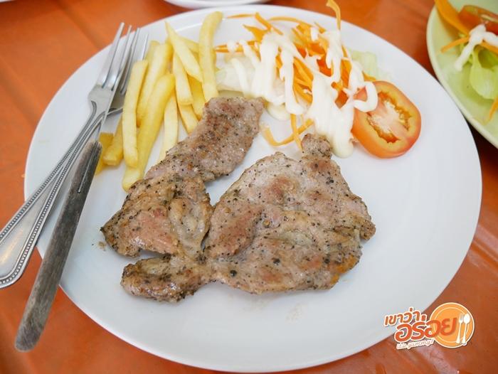 สเต็กหมูนุ่มพริกไทยดำ