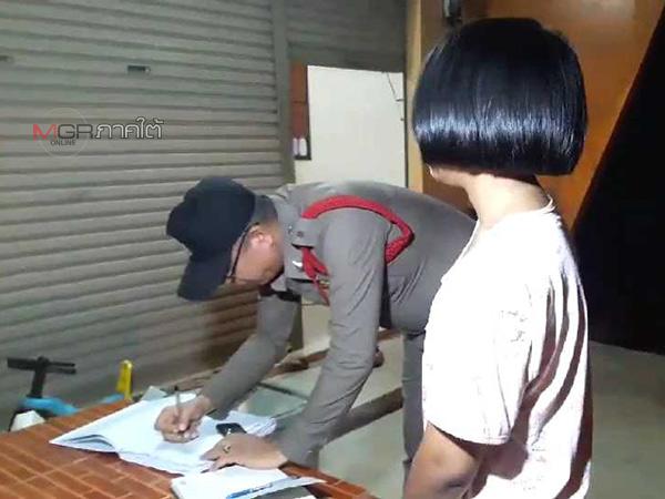 2 โจรทำเนียนฉกมือถือเด็กหญิงวัย 14 ถึงในบ้าน ทิ้งมือถือเก่าไว้ให้ดูต่างหน้า