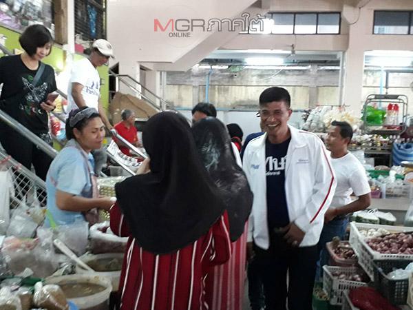 ว่าที่ผู้สมัคร สส.พรรคไทยรักษาชาติลงพื้นที่แนะนำตัวที่บริเวณตลาดสดเทศบาลเมืองเบตง
