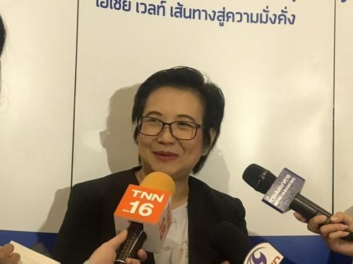 บล.เอเชีย เวลท์ คาดเป้าหมายหุ้นไทยปีนี้ 1,810 จุด
