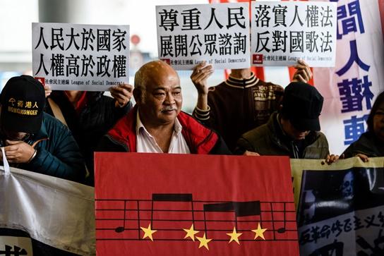In Clips: ฮ่องกงเตรียมให้การไม่เคารพเพลงชาติจีนมีความผิดตามกฎหมาย