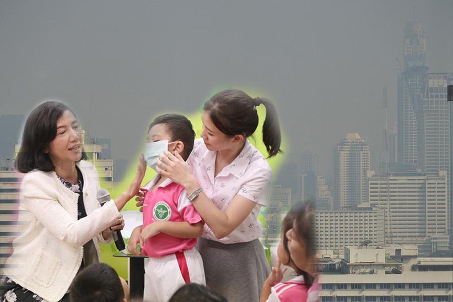 8 แนวทางดูแล นร. ลดเสี่ยงฝุ่น PM2.5