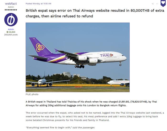 บินไทยงานเข้า! ผู้โดยสารอังกฤษโวยโดนเรียกเก็บ 80,000 บาท ค่าซื้อสัมภาระเพิ่ม 20กก.