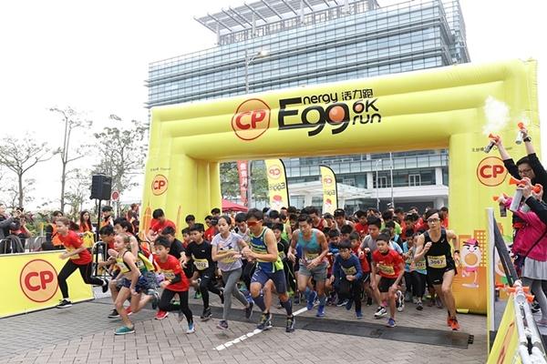 """ซีพีเอฟฮ่องกง จัดกิจกรรม """"CP EGGnergy Run"""" ปีที่ 2"""