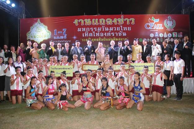 """เตรียมจัด """"มหกรรมวันมวยไทยฯ""""  สืบสานวัฒนธรรมไทย สู่โอลิมปิกเกมส์"""