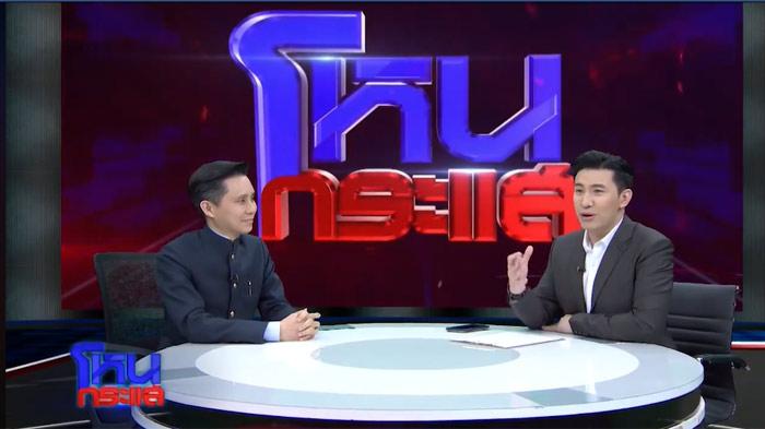 """""""ปานเทพ""""ชี้ไทยเหมาะทุกด้านมีสิทธิขึ้นเบอร์ 1 โลกด้านสารกัญชา จี้เลิกคำขอสิทธิบัตรต่างชาติตัวขวาง"""
