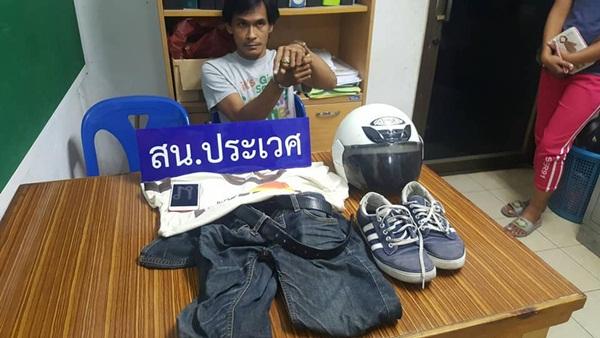 ตำรวจตามรวบโจรกระชากกระเป๋าถือสตรี ได้เงินสด โทรศัพท์มือถือ