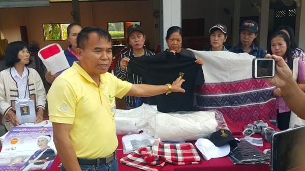 พช.น่าน เร่งสางปมยัดเยียดที่หนอนหมอนมุ้ง-สินค้าไร้อัตลักษณ์ ลงชุมชนท่องเที่ยว OTOP เมืองปัว