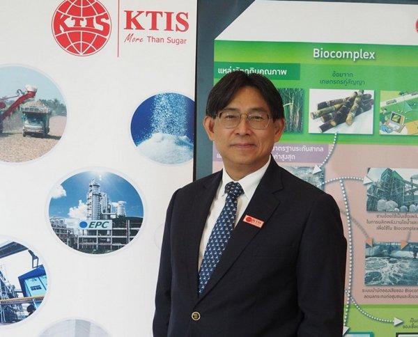 เกษตรไทย อินเตอร์ฯปี 62 ธุรกิจไฟฟ้า-เยื่อกระดาษโดดเด่น