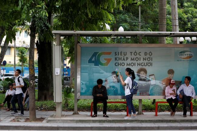 เวียดนามไฟเขียวค่ายมือถือทดสอบ 5G ฮานอย-โฮจิมินห์นำร่อง