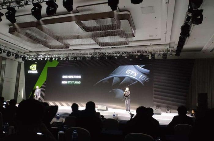 NVIDIA อวดเงียบ การ์ดจอ GTX 1660 รุ่นประหยัดตัด Ray Tracing