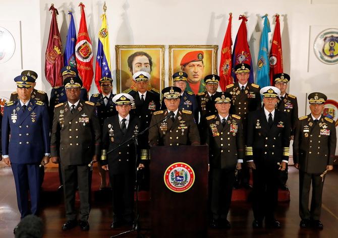 กองทัพเวเนฯเลือกข้าง'มาดูโร' ประณามฝ่ายค้านอ้างตัวเป็นปธน.คือการ'รัฐประหาร'