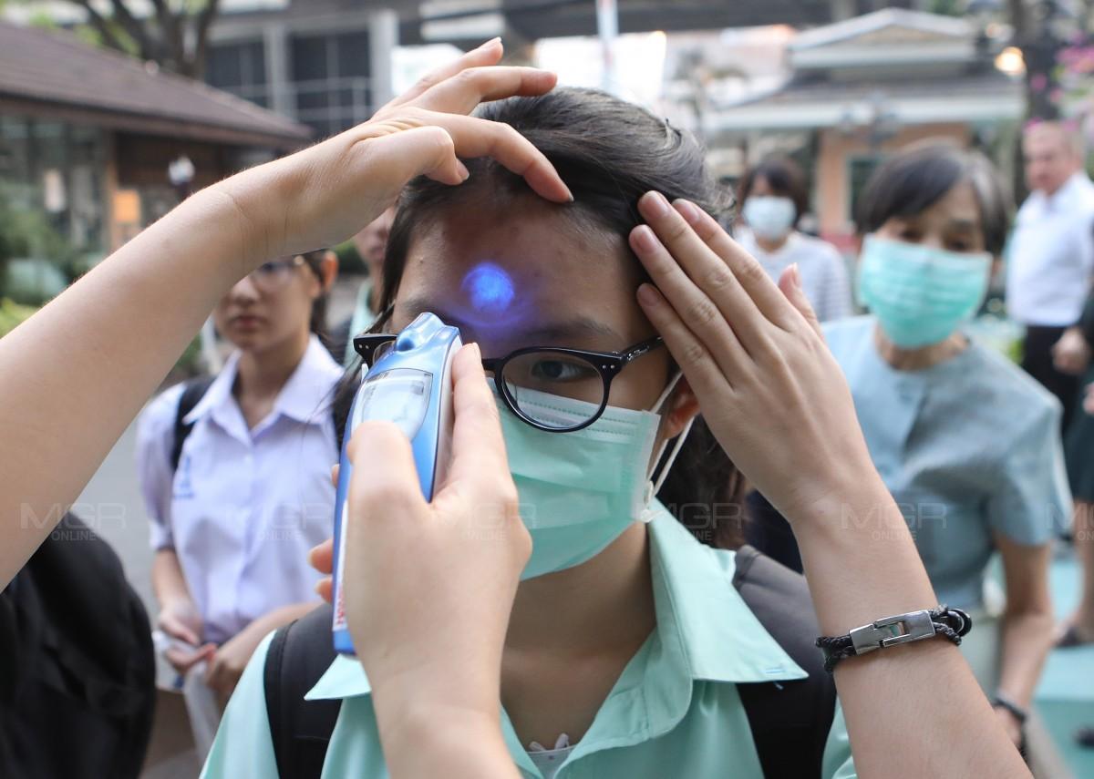 ไข้หวัดใหญ่ ระบาดหนัก! รร.สามเสน เร่งมาตรการป้องกันหวั่นกระทบสุขภาพเด็ก