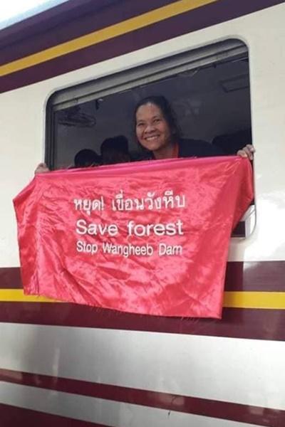 ใช้บริการรถไฟไทย