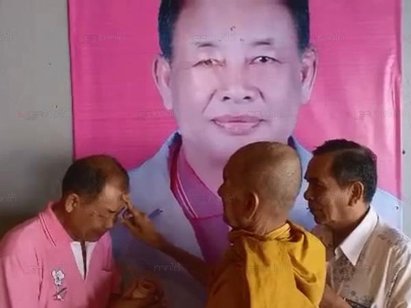 """สีสันเลือกตั้ง """"พรรคชาติไทยพัฒนา"""" เปิดศูนย์เจิมป้าย เจิมภาพ เจิมหน้าผากสู้ศึกเลือกตั้ง"""