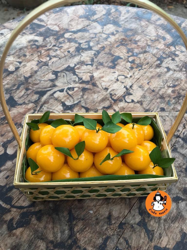 ชุดส้มสีทอง