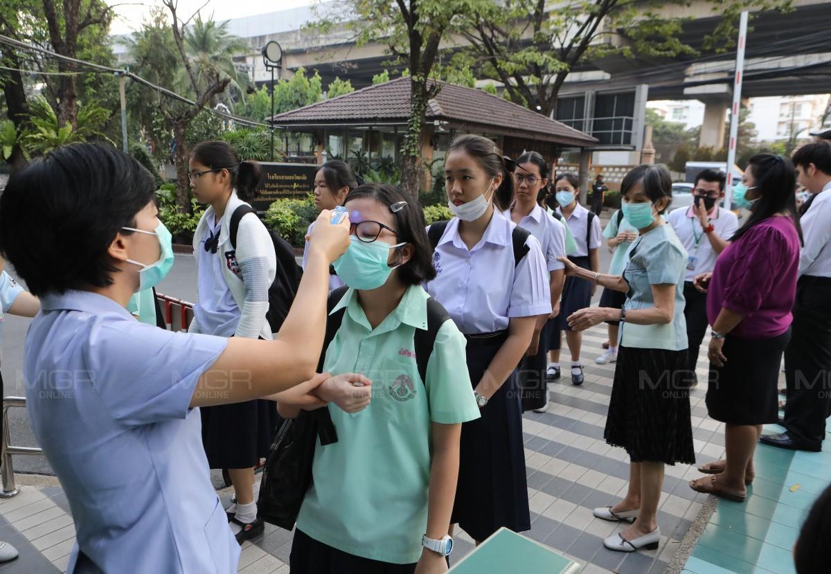 พยากรณ์โรครายสัปดาห์ 27 ม.ค. - 2ก.พ. เสี่ยงป่วยไข้หวัดใหญ่เพิ่ม พบระบาดแล้วใน 7 โรงเรียน