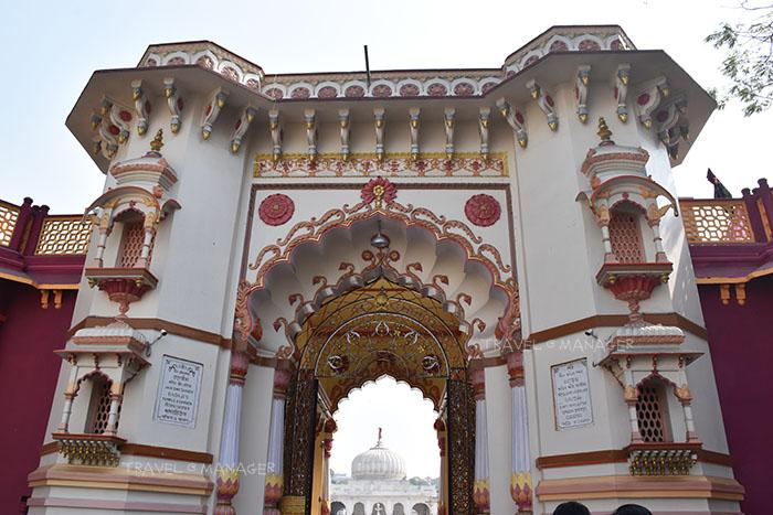 Shree Jain Swetamber Dadaji ka Temple