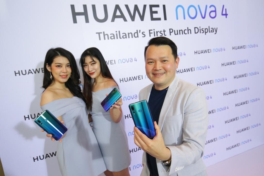 HUAWEI nova 4 ขึ้นแท่นสมาร์ทโฟน Punch Display รุ่นแรกในไทย