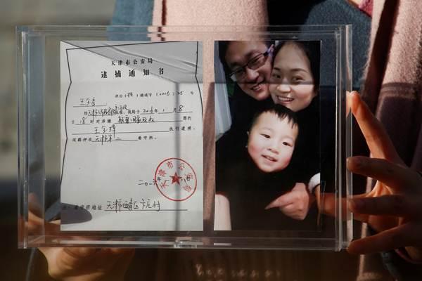 """ศาลจีนตัดสินจำคุกนักสิทธิมนุษย์ชนคนดัง """"หวัง เฉวียนจาง"""""""