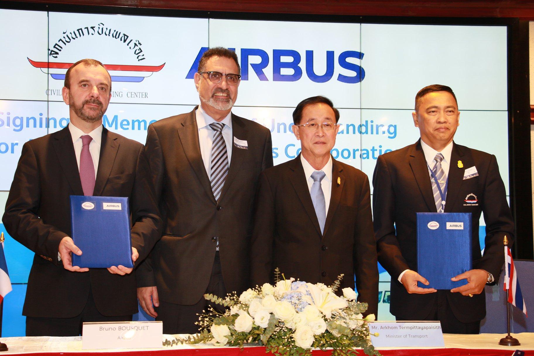 """สบพ.จับมือ""""แอร์บัส""""ผลิตช่างซ่อมเครื่องบิน รับ MROอู่ตะเภา ทุ่ม2พันล.ผุดอาคารเรียน"""