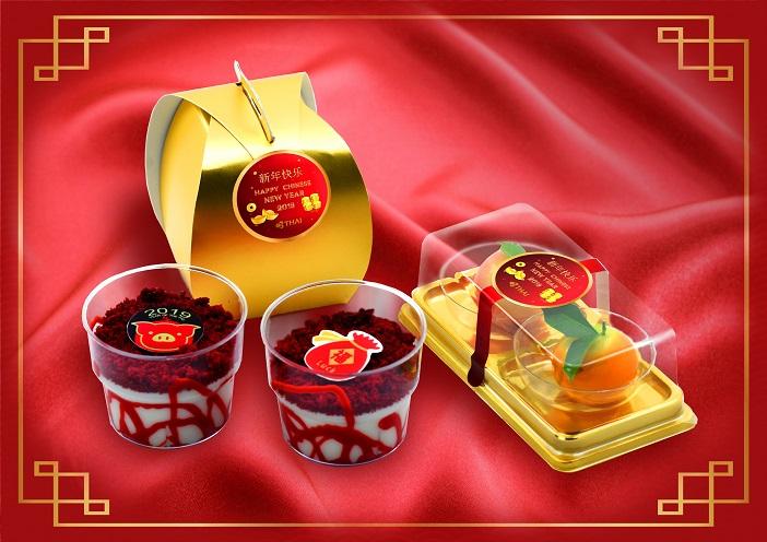 ต้อนรับตรุษจีน  การบินไทยเสิร์ฟขนมหวานจานพิเศษ