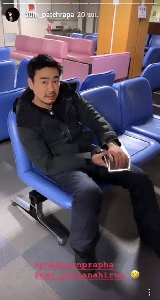 """ดูแลไม่ห่าง! """"อั้ม"""" ตามเทคแคร์ """"ไฮโซพก"""" หลังเกิดอุบัติเหตุเล่นสกีที่ญี่ปุ่นจนแขนหัก"""