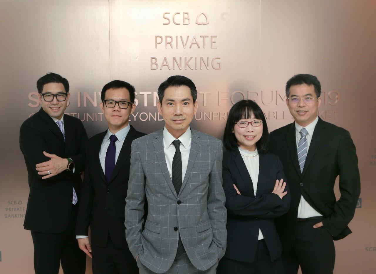 """SCBS เปิดตัว """"Wealth Research"""" เจาะกลุ่มลูกค้ามั่งคั่ง เน้นลงทุนหุ้น ตปท."""