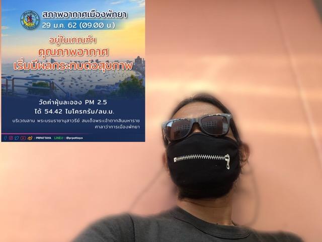 อึ้ง! วัดค่าฝุ่น PM 2.5 พัทยาเกินมาตรฐานแล้ว!